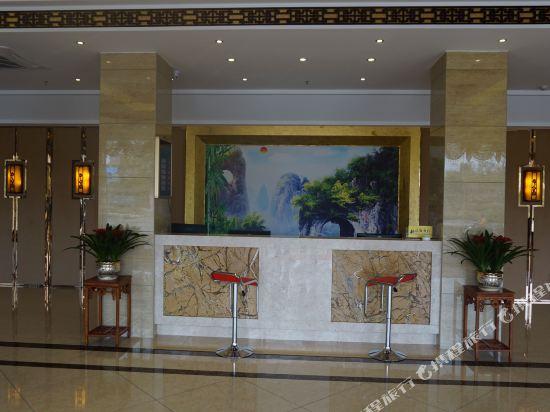 Gallery image of Jinhui Hotel