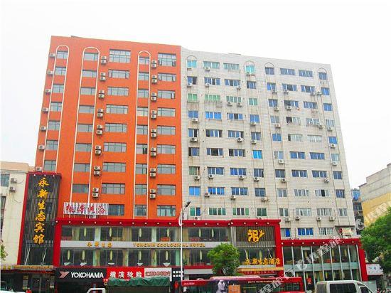 Yongxin Shengtai Hotel
