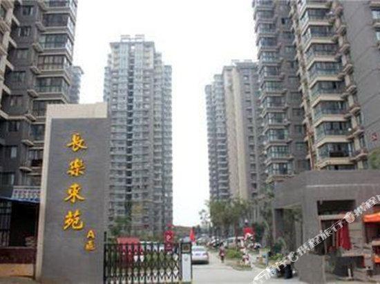 Xi An Bei Zhan Yi Jia Gong Yu