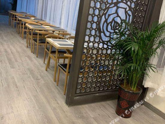 Gallery image of Futang Express Inn