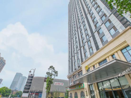 Latitude Hotel Chuhe Hanjie Wanda