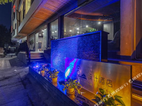 Xitang Nanhe Design Floral Hotel