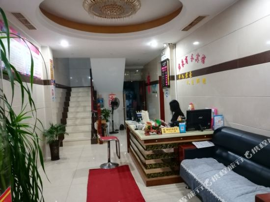 Gallery image of Junhao Business Hotel