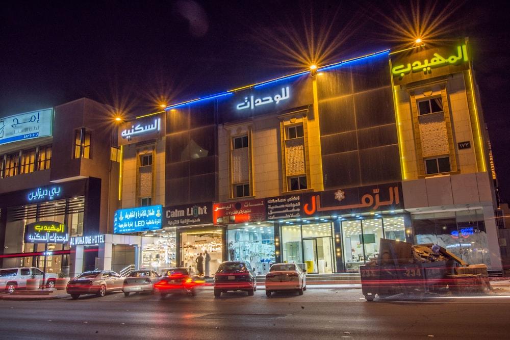 AlMuhaidb For Residential Units Abaqrino