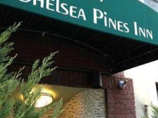 Gallery image of Chelsea Pines Inn