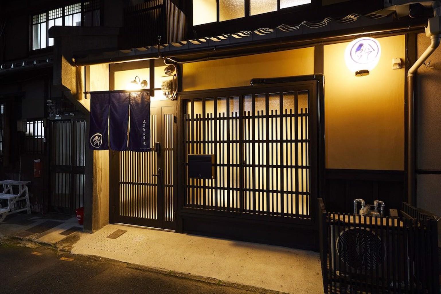 Rinn Gojo Mibugawa East