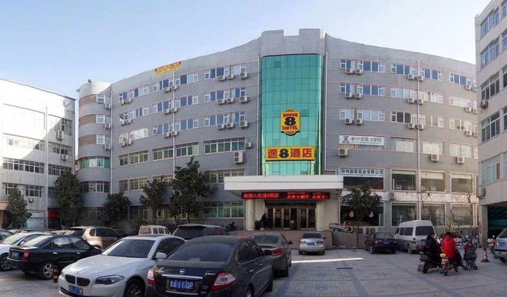 Gallery image of Super 8 Hotel Zhengzhou Weft Four Road