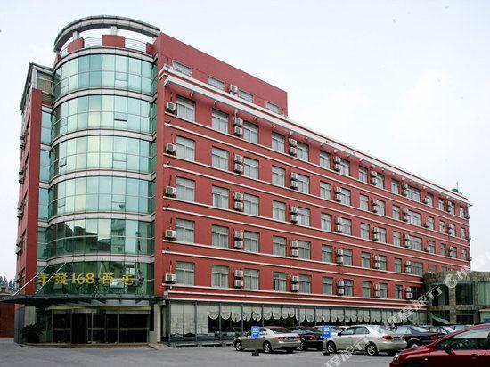 Nianfa 168 Hotel