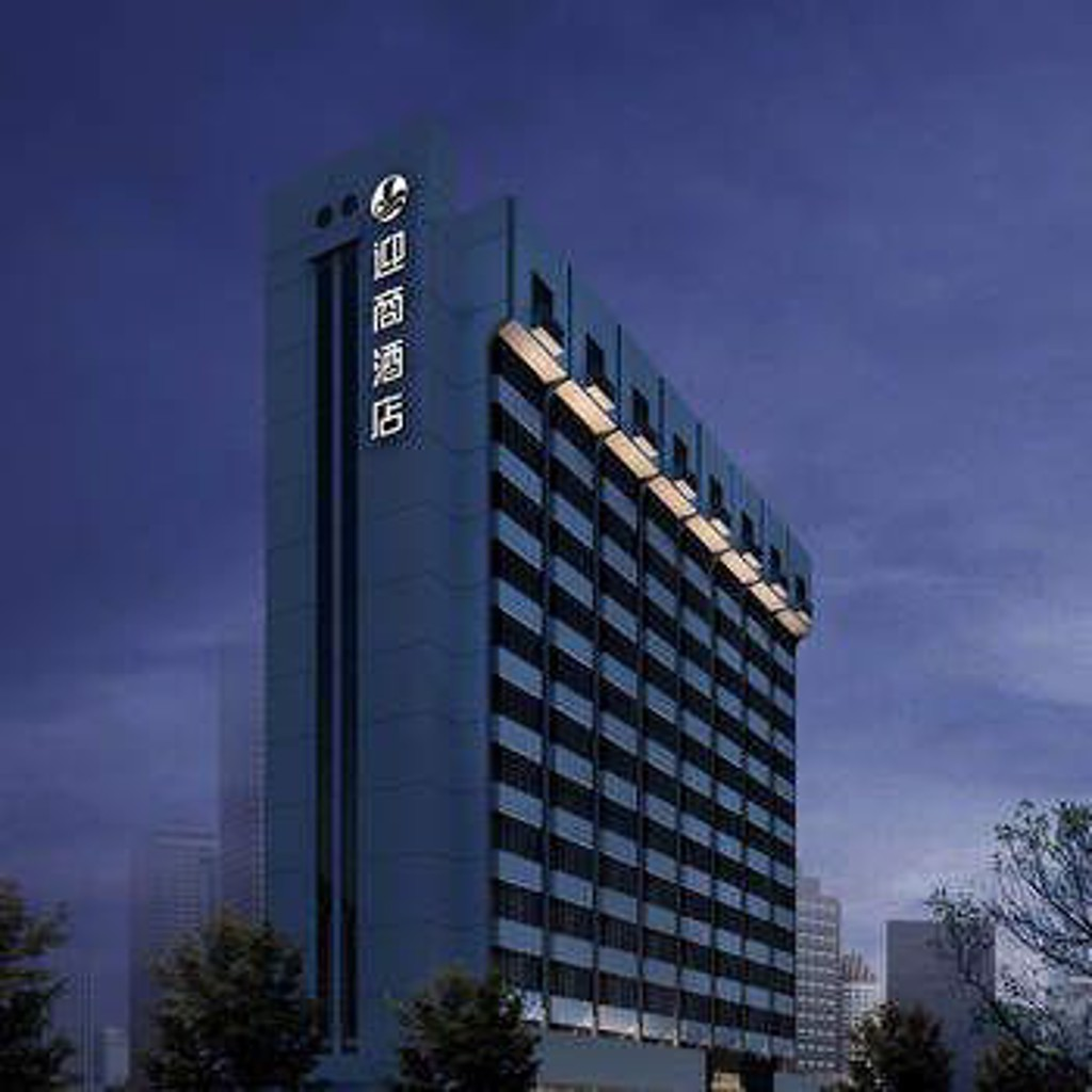 Welcome Business Hotel