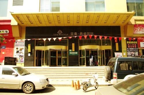 Changchun Shangjian Capsule Apartment Chongqing Road Branch