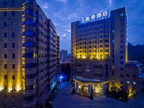 Longhai Jiarong Hotel