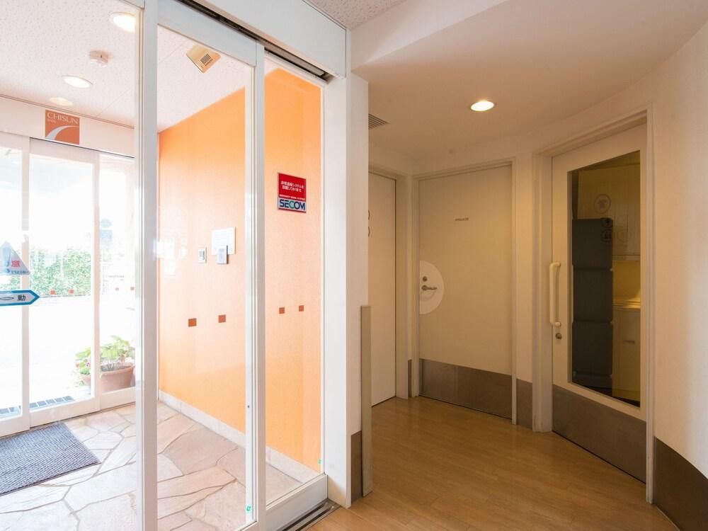Gallery image of Chisun Inn Tsuchiuraami