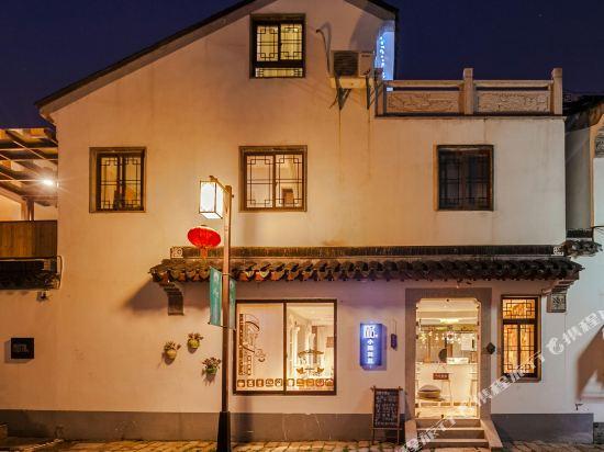 Xiaoyin Tongli Garden Inn