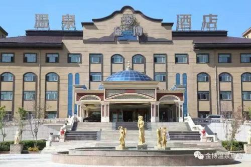 Harbin Taiping Lake Spring Hotel
