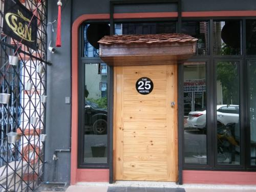 The 25 Hostel