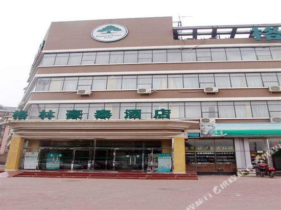 GreenTree Inn Tianjin Beiyang Bridge Business Hotel