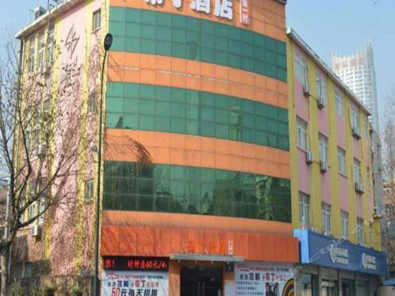 Jins Inn Dafangxiang