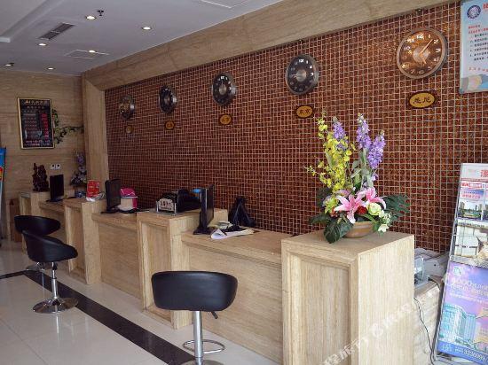 Gallery image of Zhiyue Hotel