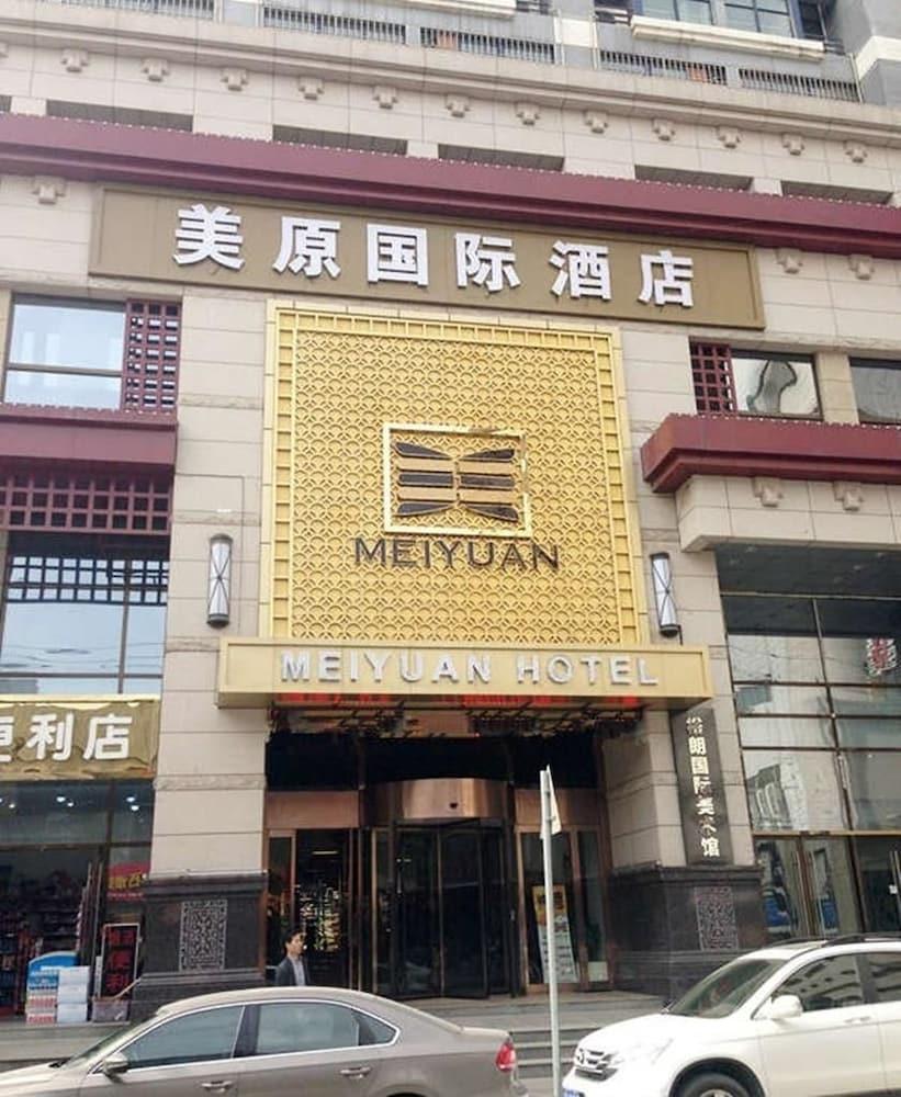 Xi'an MeiYuan Hotel