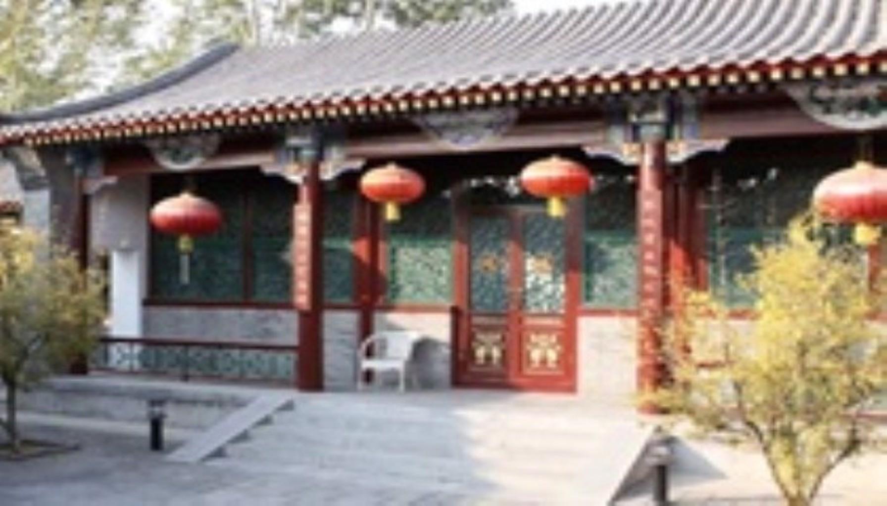 Gallery image of Yun Meng Yuan