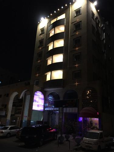 Dyafat Al Saati by Al Saati Group Jeddah