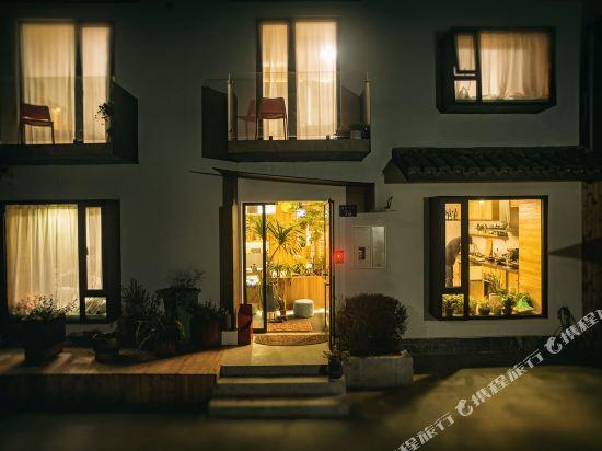 Rock&Wood Cozy House