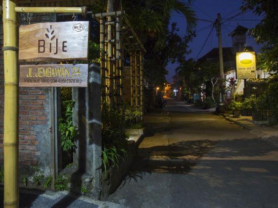 Bije Ubud by Sandat Bali