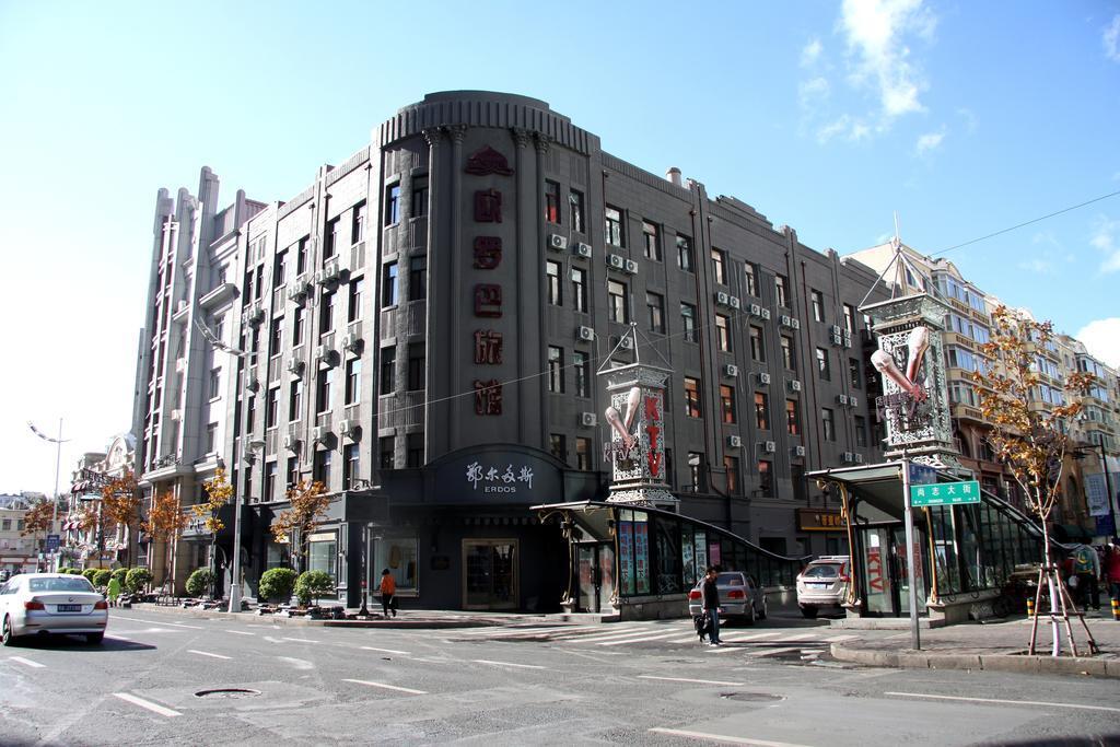Harbin Russian Huropa Hotel