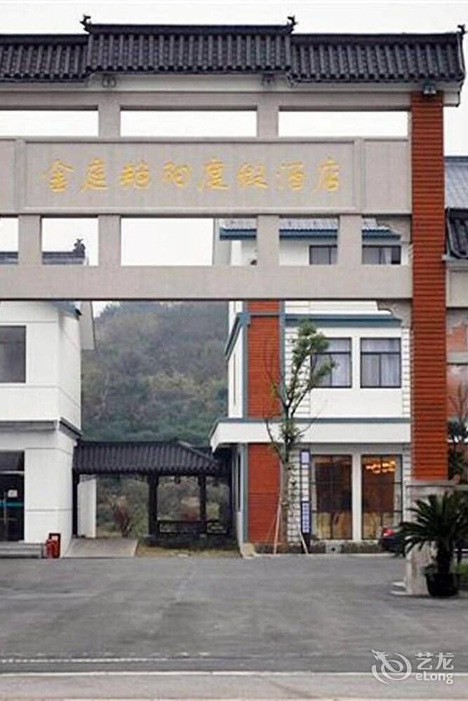 Jinting Sun Holiday Hotel Suzhou