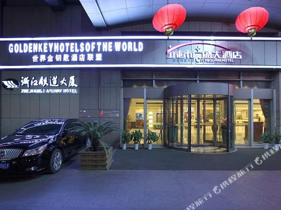Zhejiang Railway City Square Hotel