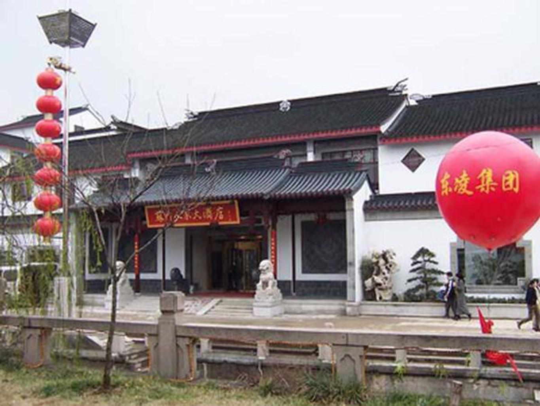 Ji Hotel Suzhou Guanqian Street