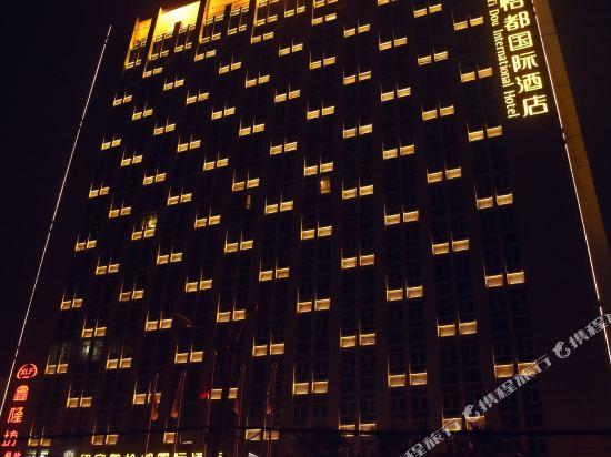 New Beacon Yidu International Hotel