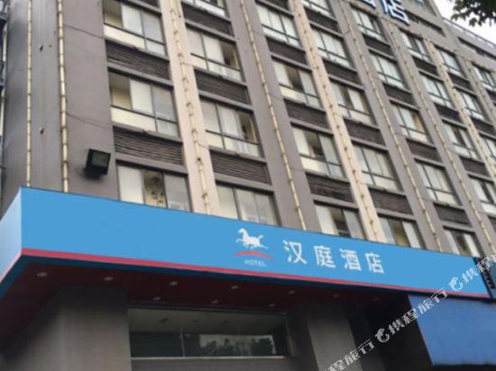 Hanting Seasons Hotel Wuhan Optics Valley Branch