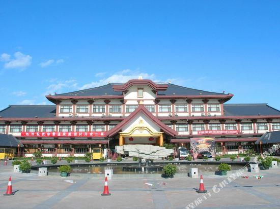 Dijing Hot Spring Resort