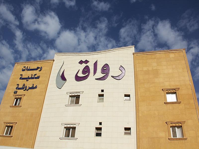 Rawaq Suites 9 Khurais