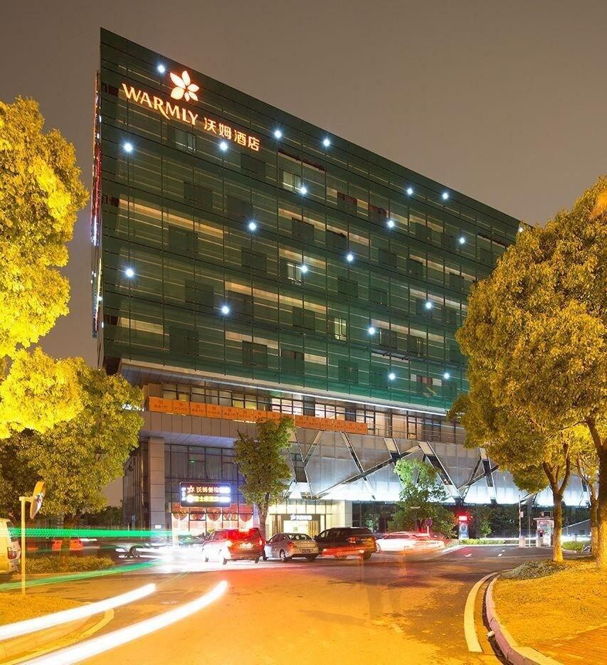 Warmly Hotel Shuanghuwan