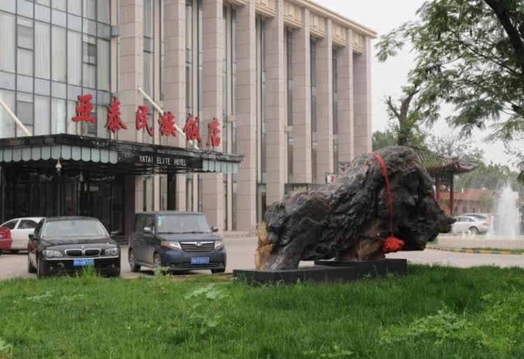 Tianjin Yatai Hotel