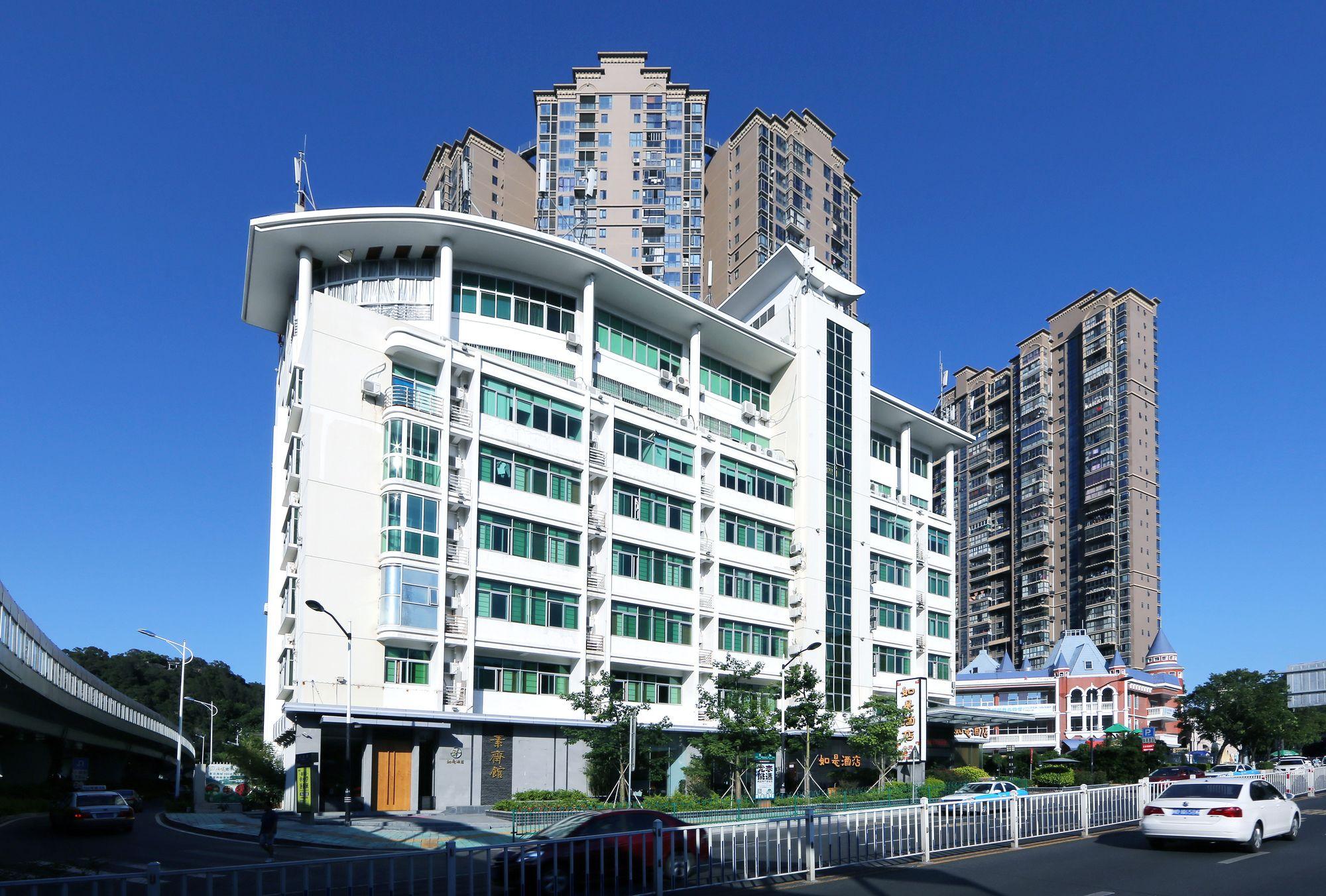 Xiamen Rushi Hotel No.1 Branch