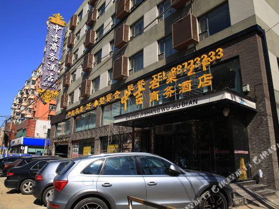 Changchun Zhongji Business Hotel