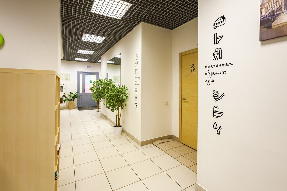 Gallery image of England Hotel Tyumen Centre