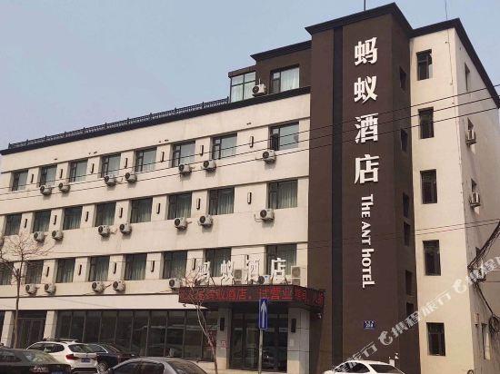 Changchun Mayi Hotel