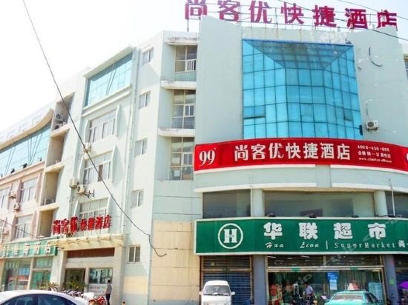 Gallery image of Thank You Inn Xinyi Jianye Road