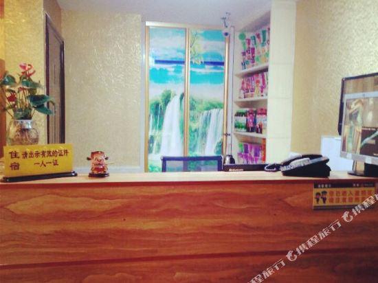 Gallery image of Sunshine Inn