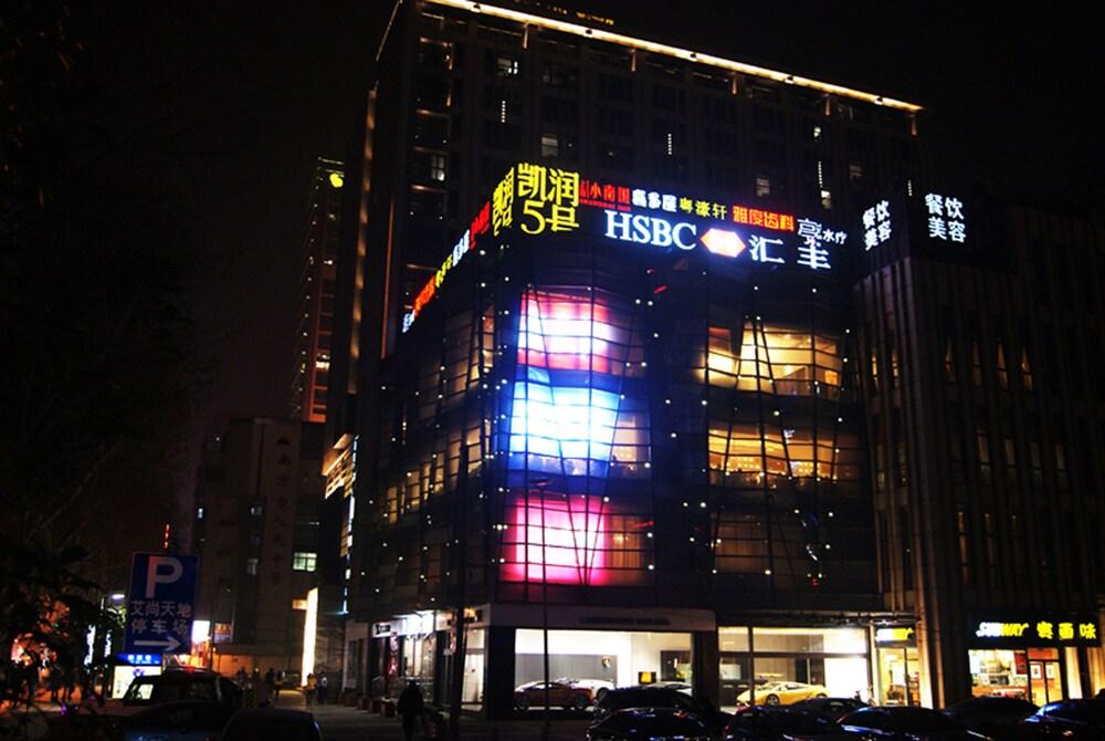 Nanjing Kaibin Apartment Zhujianglu Muma