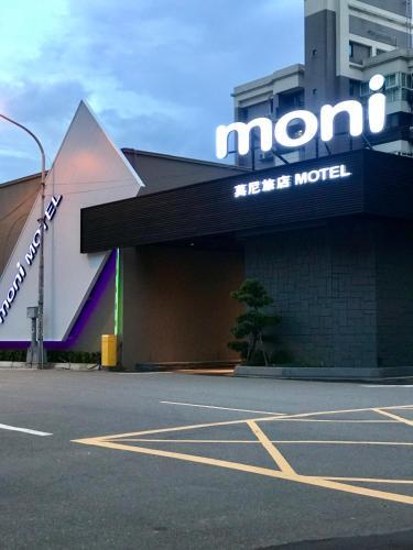 Moni Motel