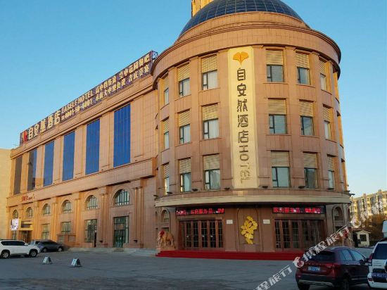 Harbin Eaself Hotel