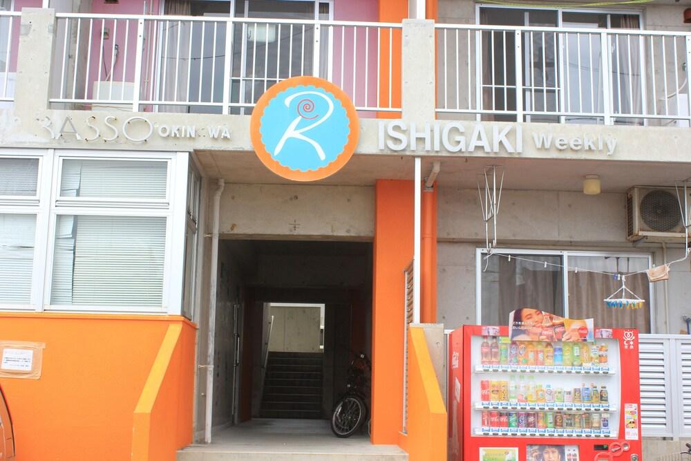 Gallery image of Hotel WBF Resort Inn Ishigakijima