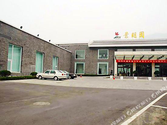Jingmingyuan Hotel