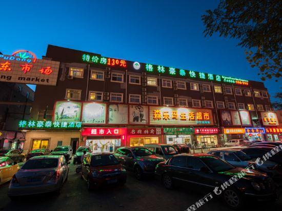 Greentree Inn Tianjin Yibai Avenue Express Hotel