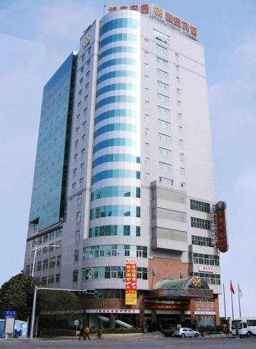 Xin An Hotel Xiamen